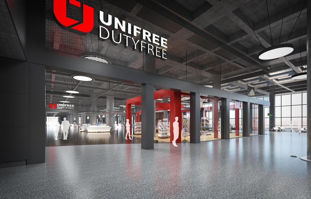 Dalaman Havalimanı - UniFree Duty Free